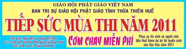 """Thừa Thiên Huế: Triển khai kế hoạch """"Tiếp sức mùa thi 2011"""""""